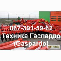 Запчасти на технику gaspardo италия (оригинал)