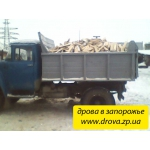 Продам дрова колотые, уголь в мешках, топливные брикеты в Запорожье