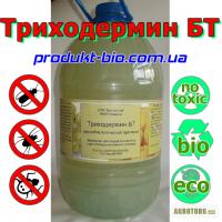 Триходермин, купить триходермин, цены на триходермин, триходермин оптом, оптовые цены