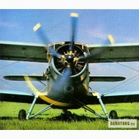 Авиавнесение средств защиты растений вертолетами