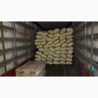 20 тонны грецкого ореха 28+ на экспорт