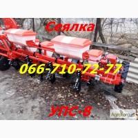 Сеялка для подсолнуха, кукурузы и др. УПС-8 точного высева ( новые сеялки УПС)