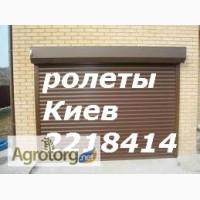 Ремонт ролет Киев, сервисное обслуживание роллет Киев, сервисное обслуживание ролетов