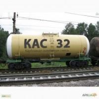 Продам КАС 32