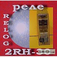 Реле 2RH-30 «Relog»