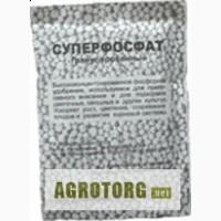 Суперфосфат, суперфосфат аммонизированный