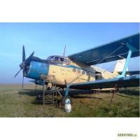Рассев удобрений самолетами Ан-2 и вертолетами Ми-2