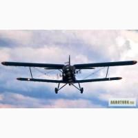Авиавнесение гербицидов, фунгицидов и инсектицидов самолетами Украина