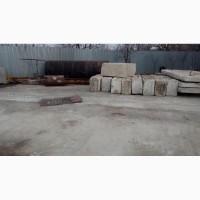 ФБС-5 - фундаментные блоки, Б/У, 8 шт, г. Ирпень; Дорожные плиты 1700*3000 мм - 4 шт