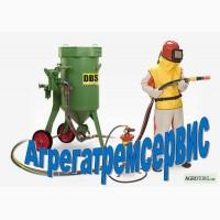 Продаем абразивоструйное оборудование (Пескоструйка) и комплект