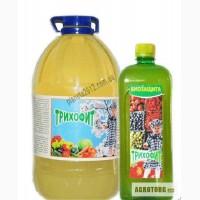 Трихофит- препарат для защиты растений от болезней продаем
