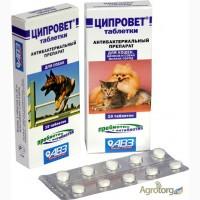 Ципровет антибактериальный для кошек и собак