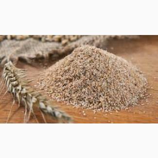 Продаем отруби пшеничные