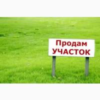 Продажа Земли пром. назначения Киев, ПРОДАМ свой участок 1, 5 га.    с.ШПИТЬКИ. Купить