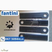 Ножи жатки Fantini