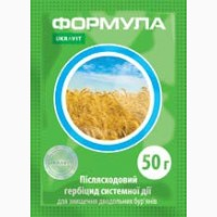 Гербіцид для льону, сої, кукурудзи, зернових ФОРМУЛА