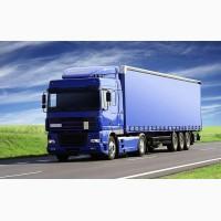 Международные автоперевозки из Европы, грузоперевозки в Европу, перевозки грузов