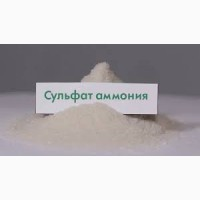 Без антислеживателя селитра, сульфат аммония, суперагро, аммофос, нитроаммофоска, КАС-32