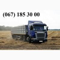 Автотранспорт для перевозки зерновых ии масличных культур