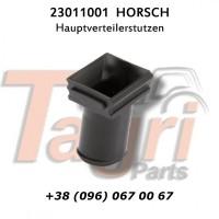 23011001 Патрубок Horsch