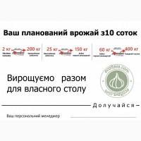 Бизнес для кожного, хто має 10 сотих землі