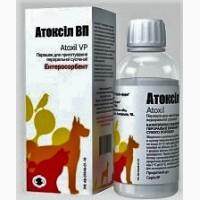 Атоксил ВП 10, 1 гр. флакон