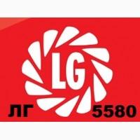 Распродажа остатков подсолнечника ЛГ5580 (улучш. Тунка)