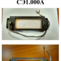 Продам стекло СЭ-1, 1 категории
