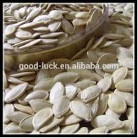 Куплю семена тыквы