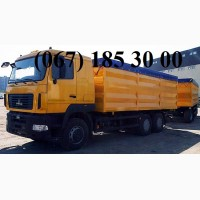 Пропонуємо зерновози для перевезення с.г. продукції
