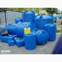 Емкости для воды Мелитополь