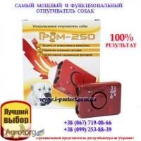 Купить средства защиты от злых собак «Гром 250»