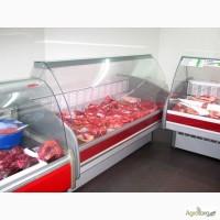 Витрины для мяса холодильные в Крыму.Продажа, доставка, установка