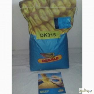 Насіння кукурудзи гібриди ФАО від 170 до 330 в наявності складі. Оригінал. 2016 р