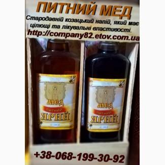 Набор подарочный Питний мед Ярий (питьевой мёд, медовое вино)