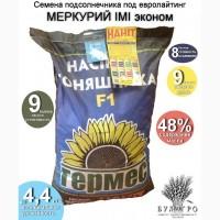 Семена подсолнечника под Евролайтинг Меркурий IMI эконом