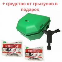 Приманочный Контейнер Rotech Snap Box Accessories Для Мышей +Подарок