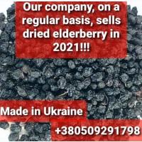 Продаємо суху бузину 2021 року! Our company, on a regular basis, sells dried elderberry