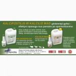 КАЛЬЦИФОСТИЛЬ - для лечения и профилактики парезов коров после отёла и во время его