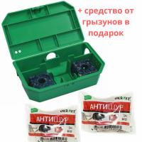 Приманочный Контейнер Rotech NG Mouse Box Для Мышей + Подарок