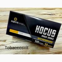 Сигаретные гильзы HOCUS 350