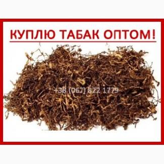 Табак нарезка оптом оптовые базы табачные изделия
