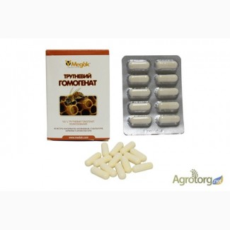 Трутневый гомогенат (трутневое молочко)