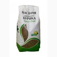 Продам насіння кормового буряку УРСУС ПОЛІ (Польща)