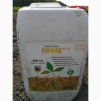 Гумифилд ВР-18 органо-минеральное удобрение стимулятор роста