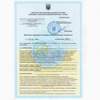 СРЕДСТВО ДЕЗИНФЕКЦИИ и достерилизационной очистки ПОЛИДИЗИН-25