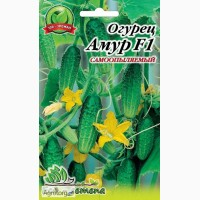 Пакетированные семена огурцов оптом (от 10 ед.)