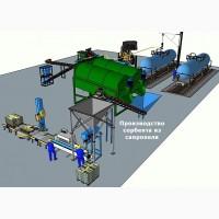 Минизавод производства сапропелевого сорбента