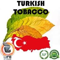 Табак Турецкий. Вирджиния Голд. Крепость 2