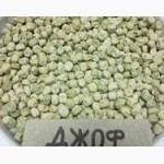 Семена Укропа весовые и пакетированые с первых рук оптом